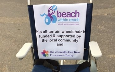 Thanet Freemasons help to keep the wheels turning.